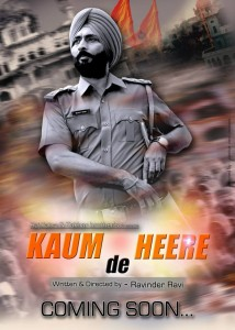 Kaum De Heere - Official poster released by Raj Kakra on his facebook fans page