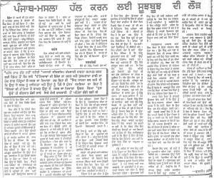 Kuldip Nayar Article published in Jag Bani [15 Nov 1984]