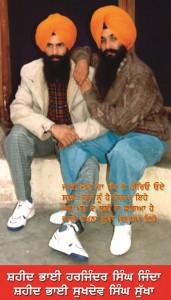 Two great souls: Bhai Sukhdev Singh Sukha and Bhai Harjinder Singh Jinda