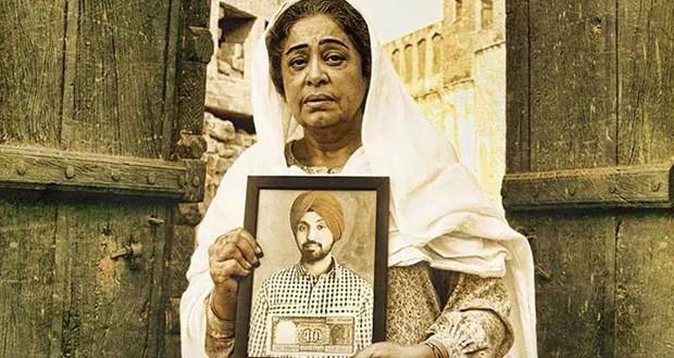 Punjab 1984 Kirron Kher