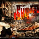 Punjab 1984 movie by anurag singh starring diljeet dosanjh