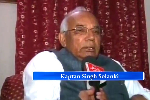 Kaptan Singh Solanki [File Photo]