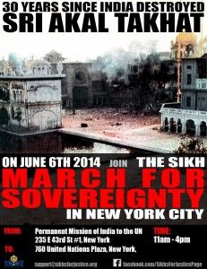 SFJ to hold march on 6 June in New York