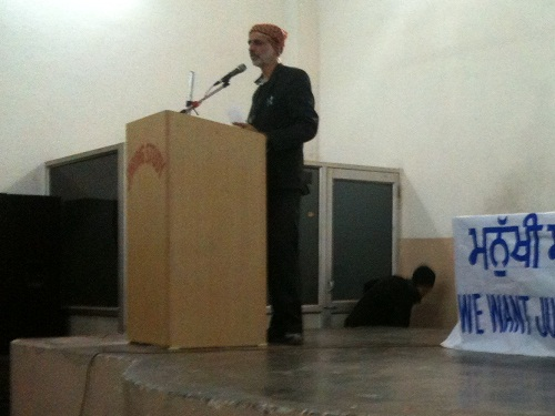 Human rights bodies organized one day consultation on for Jaswant s bains