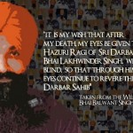 Bhai Balwant Singh Rajoana (quote from Will)