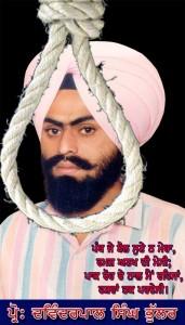 Prof. Devinder Pal Singh Bhullar