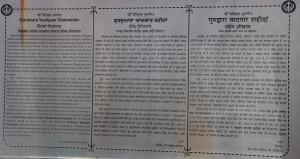 Brief History - Gurdwara Yaadgaar Shaheedan