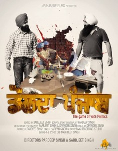 Dolda Punjab [Official Poster]
