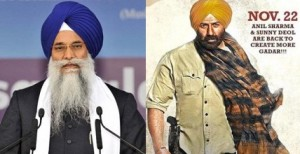 Giani Gurbachan Singh objects to upcoming movie Singh Sahib the great