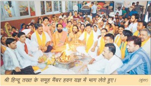 A view of Yag held by so-called Hindu Takht Organization at Patiala on 6 June