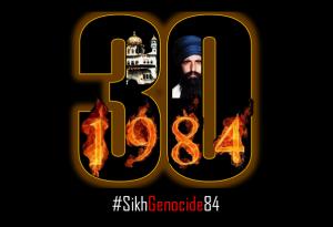 30 Years of June 1984