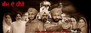 Banned in India, Punjabi movie Kaum De Heere to be released in Australia on March 14