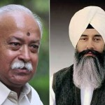 Mohan Bhagwat (L) - Gurinder Dhillon (R) [File Photos]