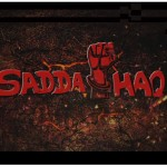 Sadda Haq Punjabi Movie