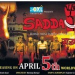 Sadda Haq Releasing April 05
