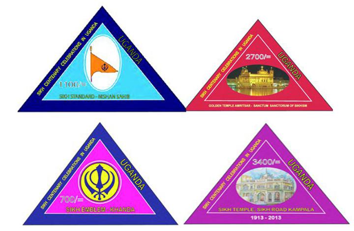 Uganda-Stamps.png